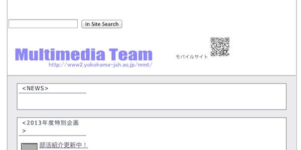 横浜マルチメディア班