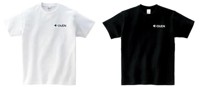 OUENオリジナルTシャツ